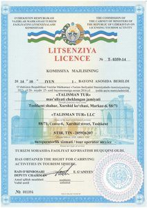 Licence-min