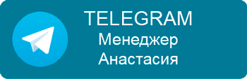 telegram-button_1-min (1)